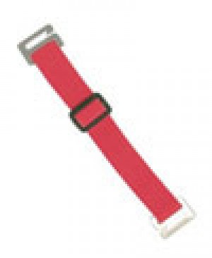Standard Adjustable Elastic Arm Bands